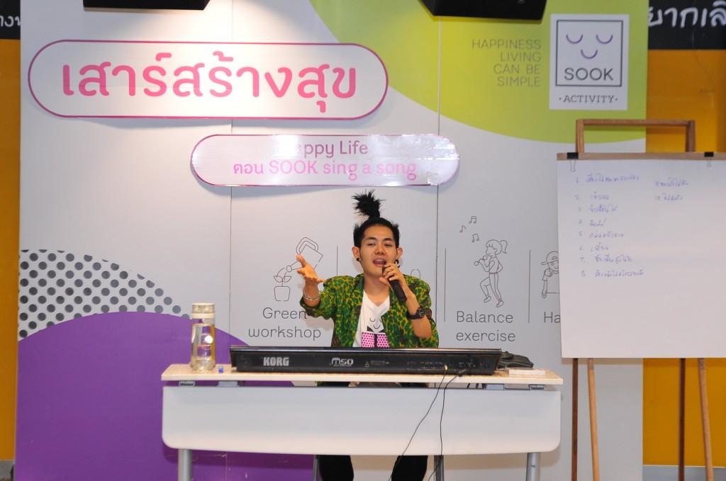 thaihealth_c_hjmtvwy25689